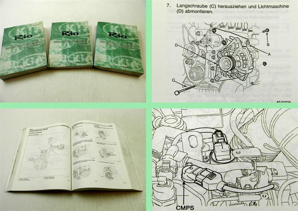 werkstatthandbuch kia rio reparaturhandbuch ab 2005 2006. Black Bedroom Furniture Sets. Home Design Ideas
