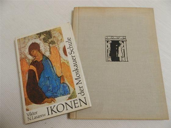 Ikonen der Moskauer Schule, Hermitage Paintings, 2 Bücher