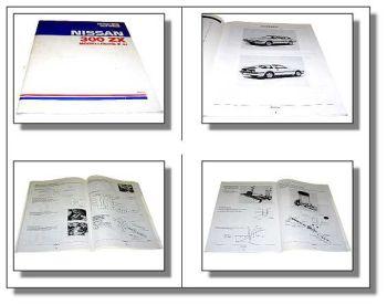 Nissan 300ZX Z31 Modellvorstellung Produktvorstellung1984