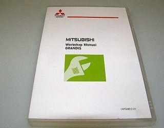 Mitsubishi Grandis NA4W Modelljahr 2008 Werkstatthandbuch CD Reparaturanleitung