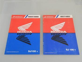 Honda SJ100 HF07 Bali EX Werkstatthandbuch 1996 - 1997  Nachtrag 2x