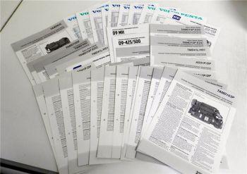 Volvo Penta Sportbootmotor Schiffsdieselmotor Prospekte Preislisten ca 40 Teile