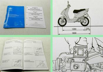 Werkstatthandbuch Piaggio NRG RST Motorroller Werkstatthandbuch Nachtrag 1996/98