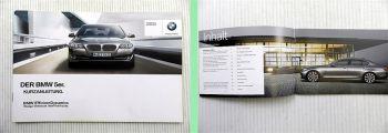 BMW 5er F10 Bedienung Kurzanleitung 2012