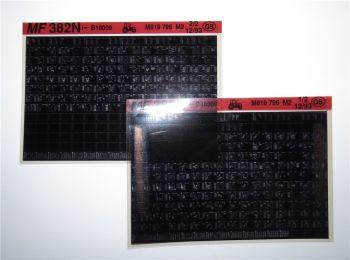 Massey Ferguson MF 382N Schlepper Ersatzteillisten Parts List Microfiche 1993