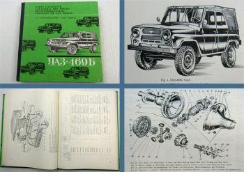 UAS UAZ 469B Geländewagen Truck Ersatzteilliste Parts List UdSSR ca 1973