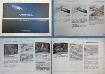 KIA Venga instrukcja obslugi Samopomoc i konserwacja 2010