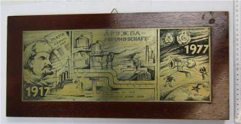 DDR UdSSR Gedenktafel Freundschaft SED VEB Chemische Werke Buna 1977