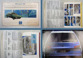 Peugeot 106 Betriebsanleitung Bedienungsanleitung Notice Dutilisation
