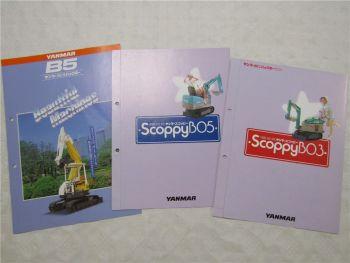 3 Prospekte Yanmar B5 Scoppy B05 B03 in chinesisch