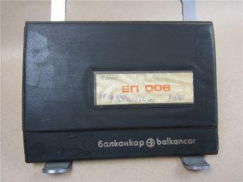 Balkancar EP006 Elektrowagen Ersatzteilliste 1973 Parts List Pieces rechange