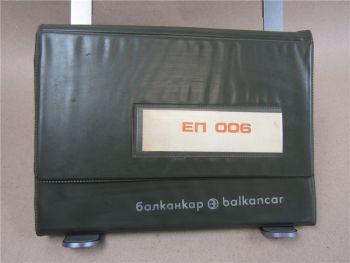 Balkancar EP006 Elektrowagen Ersatzteilliste 1977 Parts List Pieces rechange