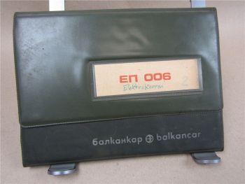 Balkancar EP006 Elektrowagen Ersatzteilkatalog 1977 Parts List Pieces rechange